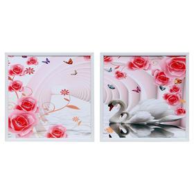 """Картина модульная """"Лебеди в цветочной арке"""" 33*33(35х35) - 2шт., 33х66(35х70) см"""