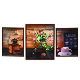 """Картина модульная """"Тюльпаны и кофе"""" 30*40 - 2 шт., 40*50 -1 шт., 50х100 см"""