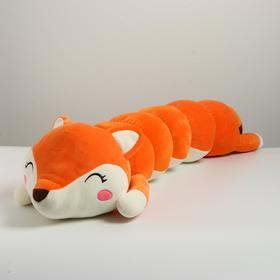 Мягкая игрушка «Лисичка», длинная, 100 см