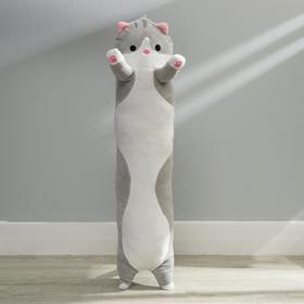 Мягкая игрушка «Кот», 110 см, цвета МИКС