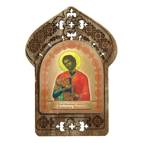 "Registered icon ""Holy Prince Alexander Nevsky"", the patron of Alexander"
