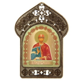 """Registered icon """"Holy Prince Dmitry Donskoy"""", protects Dmitris"""