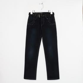 Джинсы для мальчика, цвет синий, рост 134 см (22)