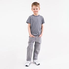 Брюки для мальчика, цвет серый, рост 104 см (17)