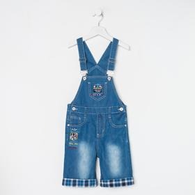 Полукомбинезон детский, цвет синий, рост 104 см (16)