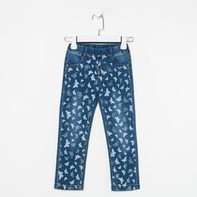 Джинсы для девочки, цвет синий, рост 110 см (17)
