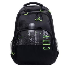 Рюкзак молодежный, Grizzly RU-130, 45x32x23 см, эргономичная спинка, отделение для ноутбука