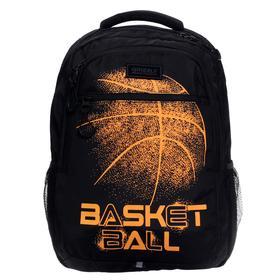 Рюкзак молодежный, Grizzly RU-132, 43x31x20 см, эргономичная спинка