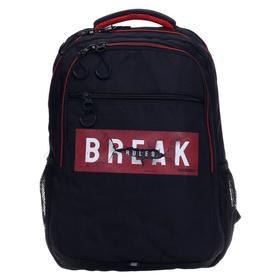 Рюкзак молодежный, Grizzly RU-132, 42x31x22 см, эргономичная спинка