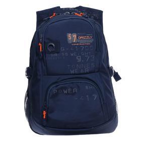 Рюкзак молодежный, Grizzly RU-802, 42x30x19 см, эргономичная спинка, синий