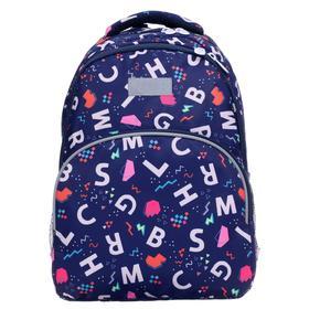 Рюкзак школьный, Grizzly RG-160, 40x27x20 см, эргономичная спинка, отделение для ноутбука, «Буквы»