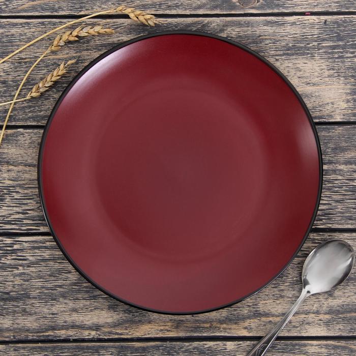 УЦЕНКА Тарелка обеденная Доляна «Ваниль», d=27 см, цвет бордовый