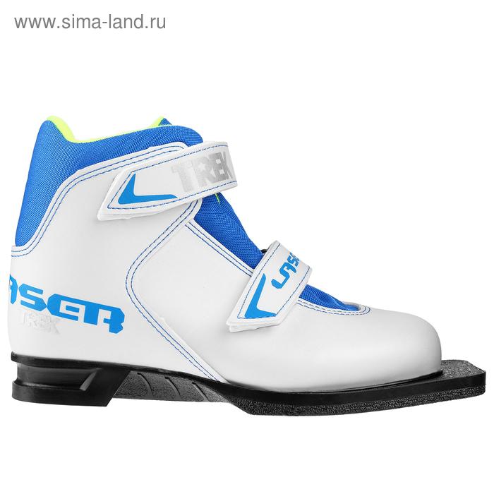 Ботинки лыжные TREK Laser ИК, размер 34, цвет: серебристый