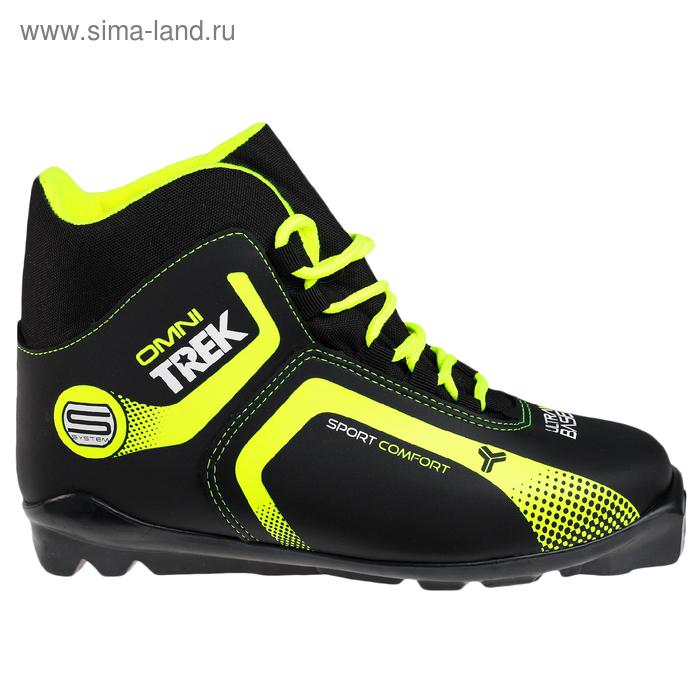 Ботинки лыжные TREK Omni SNS ИК, размер 45, цвет: черный
