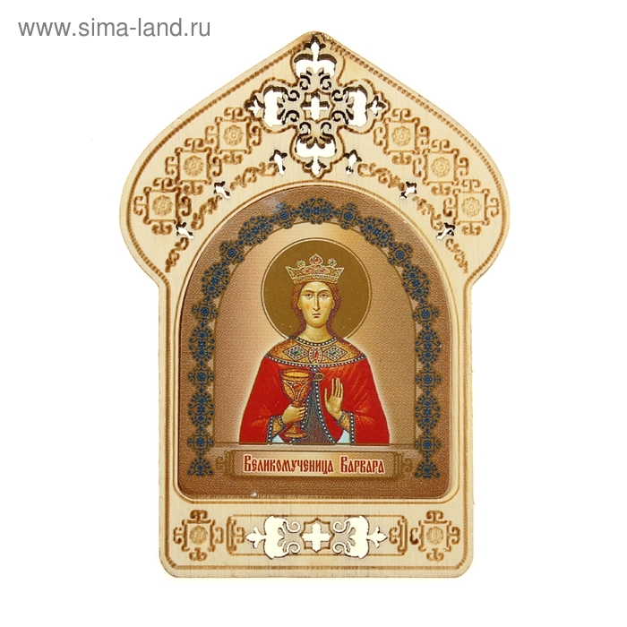 """Именная икона """"Великомученица Варвара"""", покровительствует Варварам"""