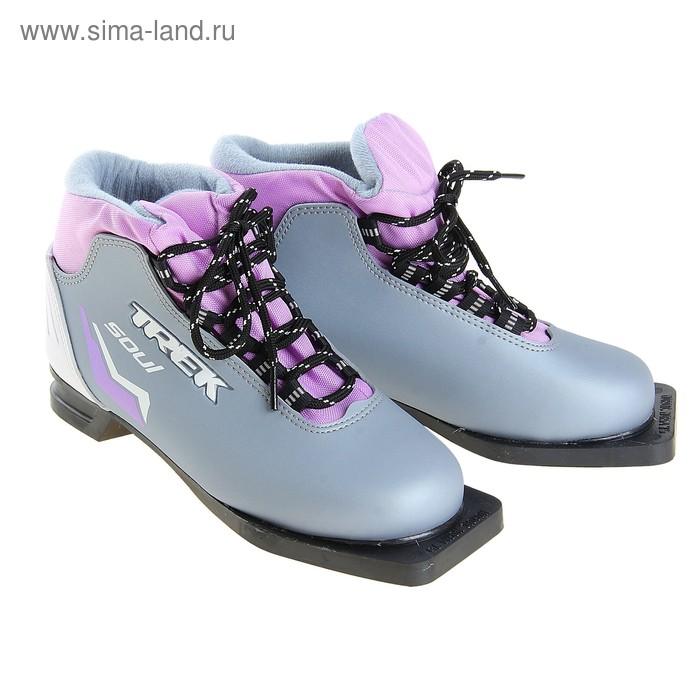 Ботинки лыжные TREK Soul NN 75 ИК (серый металл NN 75 ИК, лого сиреневый) (р. 35)