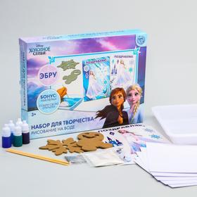 Набор для творчества рисуем в технике эбру «На воде», Холодное сердце: Эльза и Анна