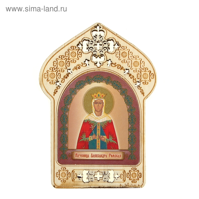 """Именная икона """"Мученица Александра Римская"""", покровительствует Александрам"""