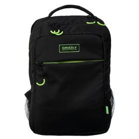 Рюкзак молодежный, Grizzly RU-030, 39x26x19 см, эргономичная спинка, чёрный