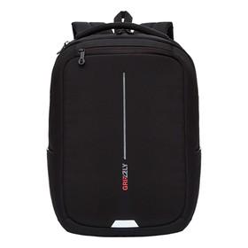 Рюкзак молодежный, Grizzly RU-134, 41.5x29x18 см, эргономичная спинка, отделение для ноутбука