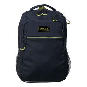 Рюкзак школьный, Grizzly RB-156, 39x28x19 см, эргономичная спинка, отделение для ноутбука, синий