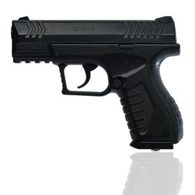 """Пистолет пневматический """"Umarex XBG"""" кал. 4,5 мм"""
