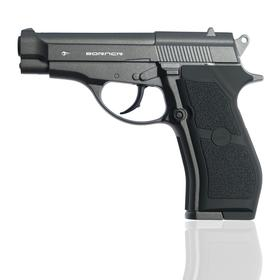"""Пистолет пневматический """"BORNER M84"""" кал. 4,5 мм"""
