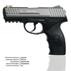 "Пистолет пневматический ""BORNER W3000"" кал. 4,5 мм"