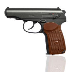 """Пистолет пневматический """"BORNER ПМ49"""" кал. 4,5 мм"""