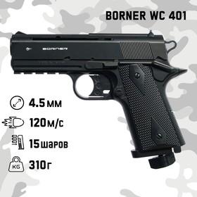 "Пистолет пневматический ""BORNER WC 401"" кал. 4,5 мм"