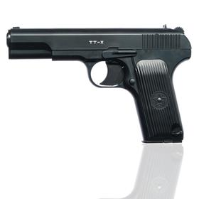 "Пистолет пневматический ""BORNER TT-X"""