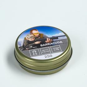 "Пули для пневматики Borner ""Barracuda"" кал. 4,5мм, 0,70гр, 250шт"
