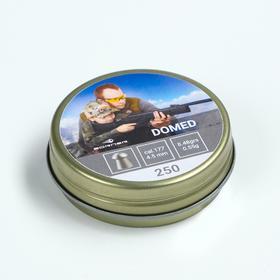 """Пули для пневматики Borner """"Domed"""" кал. 4,5мм, 0,55гр, 250шт"""