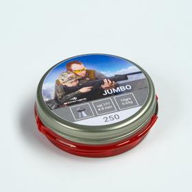"""Пули для пневматики Borner """"Jumbo"""" кал. 4,5мм, 0,65гр, 250шт"""