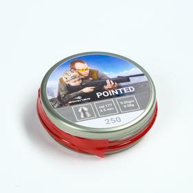"""Пули для пневматики Borner """"Pointed"""" кал. 4,5мм, 0,58гр, 250шт"""