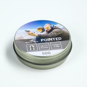 """Пули для пневматики Borner """"Pointed"""" кал. 4,5мм, 0,58гр, 500шт"""