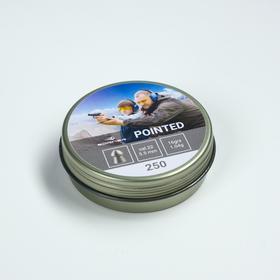 """Пули для пневматики Borner """"Pointed"""" кал. 5,5мм, 1,04гр, 250шт"""