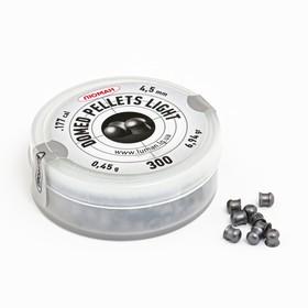 "Пули для пневматики ""Domed pellets Light"" кал. 4,5мм, 0,45гр, 300шт"