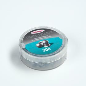 "Пули для пневматики ""Domed pellets"" кал. 4,5мм, 0,57гр, 300шт"