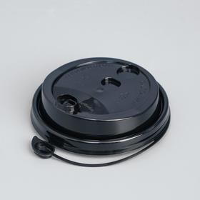 """Крышка для стакана """"Черная"""" многофункциональная,  диаметр 80 мм"""