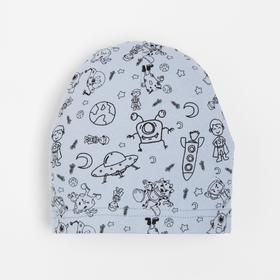 Шапка для мальчика, цвет серый/космос, размер 44-48