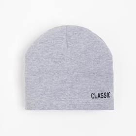 Шапка для мальчика, цвет серый/classic, размер 44-48