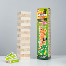 "Падающая башня ""Cупер Крокодильчик"", 54 бруска, 7.2х32.8  см"