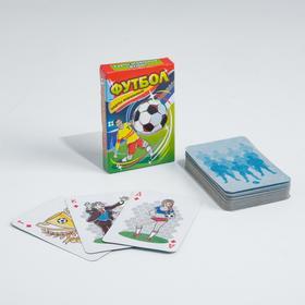 """Карты игральные """"Футбол"""", 36 карт, лакированные, 5х7.5 см"""