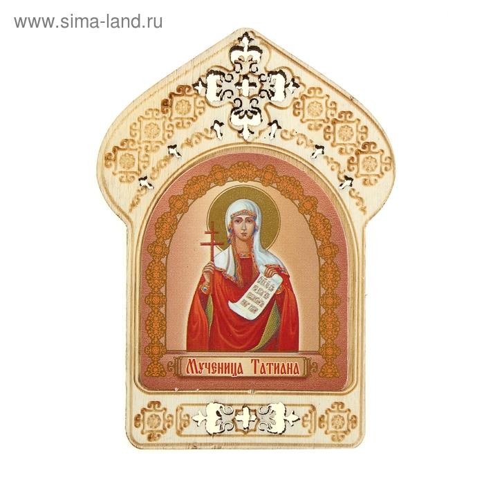 """Именная икона """"Мученица Татиана"""", покровительствует Татьянам"""
