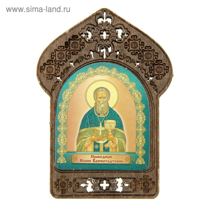 """Именная икона """"Праведный Иоанн Кронштадтский"""", покровительствует Иоаннам"""