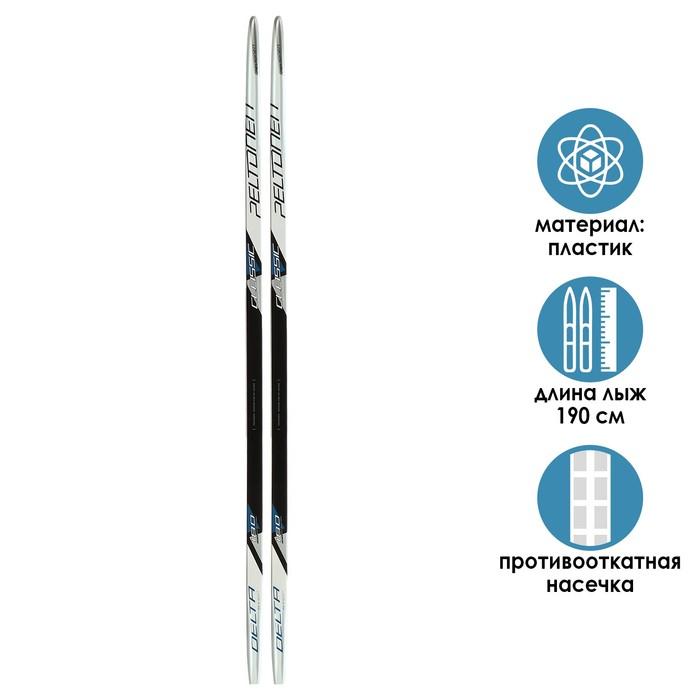 Лыжи пластиковые БРЕНД ЦСТ (Step, 190см), цвета МИКС