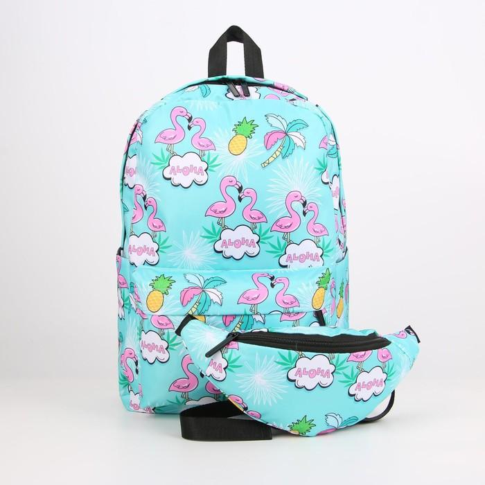 Рюкзак, отдел на молнии, наружный карман, 2 боковых кармана, поясная сумка, цвет зелёный, «Фламинго» - фото 1256651