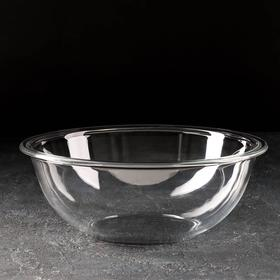 Салатник жаропрочный Marinex, 3 л, d=26,5 см