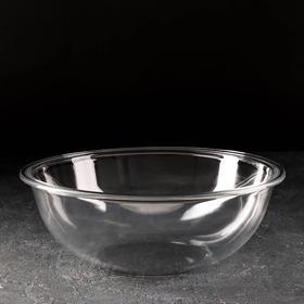 Салатник жаропрочный Marinex, 4 л, d=29,4 см